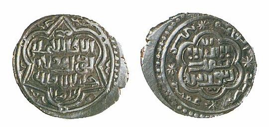 Osmanlı Akçesi Orhan Bey Zamanında Bastırılan Akçeler