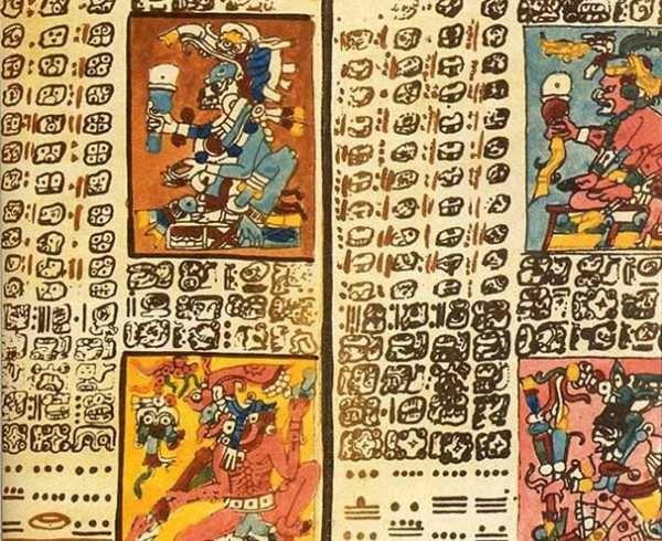 Mayaların Kutsal Kitabı Popol Vuhdan Sayfa görüntüleri