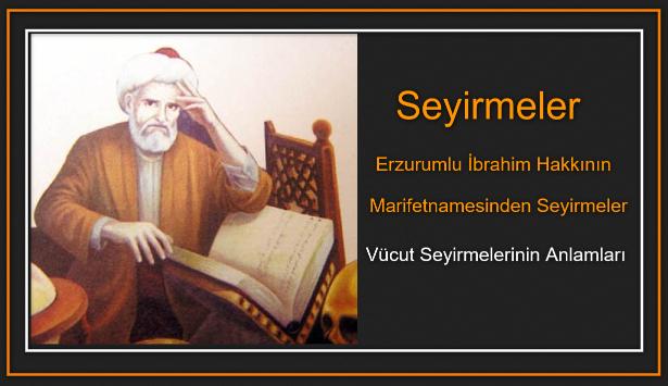 Erzurumluİbrahim HAKKI Hazretleri(Kuddise sirruh)