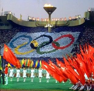Olimpiyat töreni