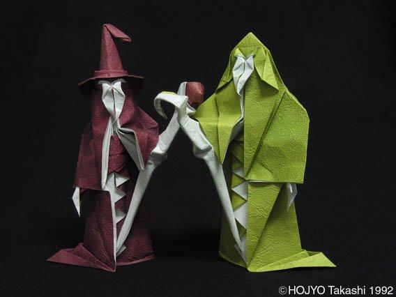 Origami Cadılar